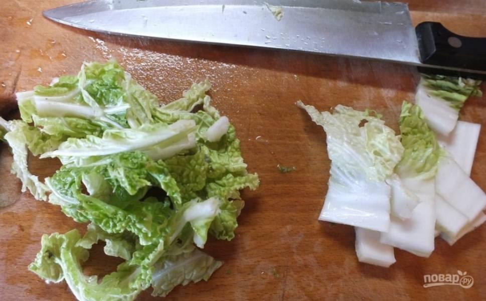 1.Первым делом отделяю несколько листов пекинской капусты. Мою их тщательно, срезаю твердую часть, которую затем мелко нарезаю, мягкие листья тоже нарезаю, но уже крупно.