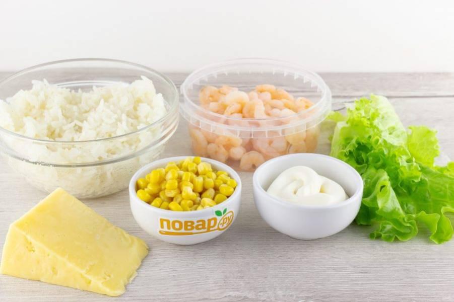 Подготовьте все необходимые ингредиенты. Рис и креветки отварите заранее. Или возьмите уже готовые креветки в рассоле.