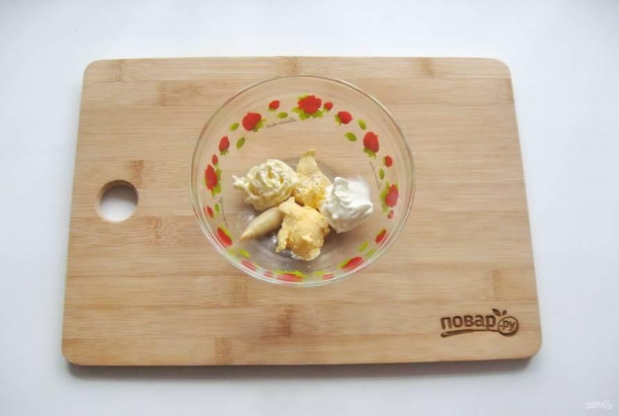 Приготовьте соус. В мисочку выложите вареный желток, майонез, сметану, горчицу.