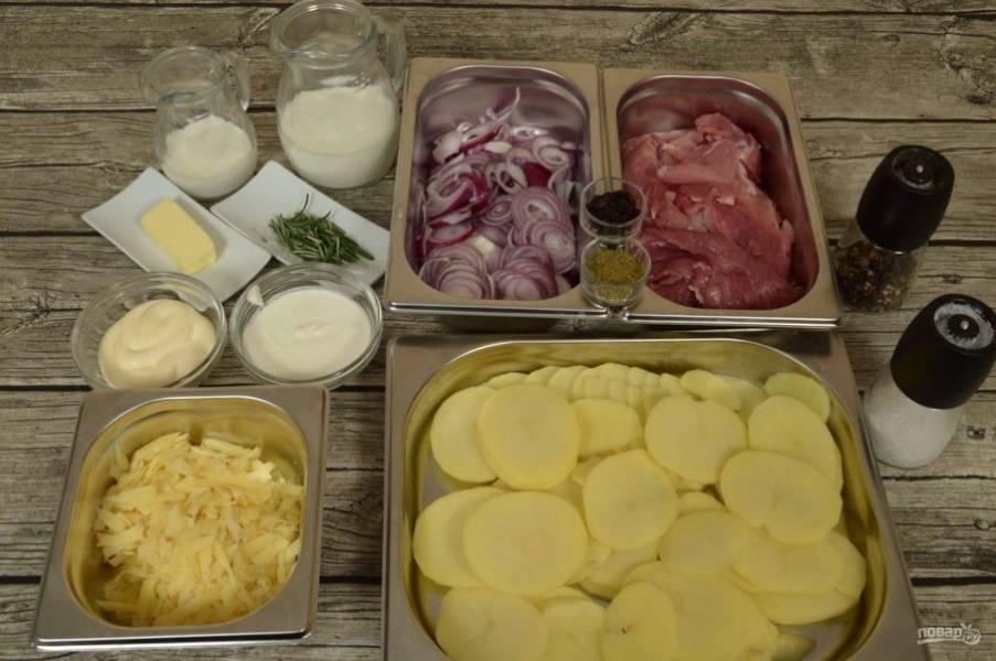 1. Подготовьте заранее все ингредиенты и обязательно используйте размороженное мясо. Картофель нужно нарезать кольцами. Из мяса лучше всего брать свинину - именно она в сочетании с остальными ингредиентами получается сочной и ароматной.