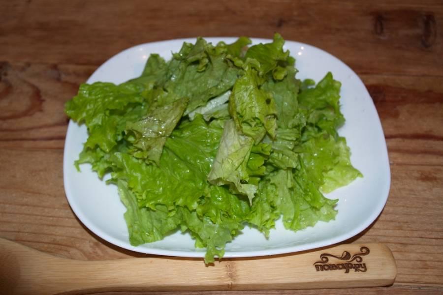 Салатные листья необходимо вымыть и обсушить. Порвите их руками на кусочки.