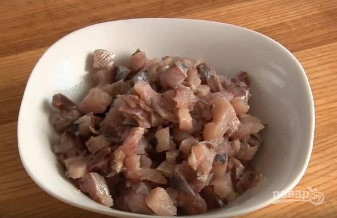 1. Очистите сельдь, удалите реберные кости. Нарежьте филе мелким кубиком.