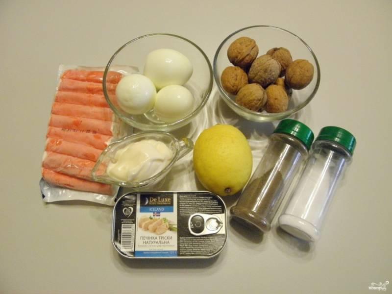 Подготовьте продукты для салата. Отварите яйца вкрутую. Снимите скорлупу.