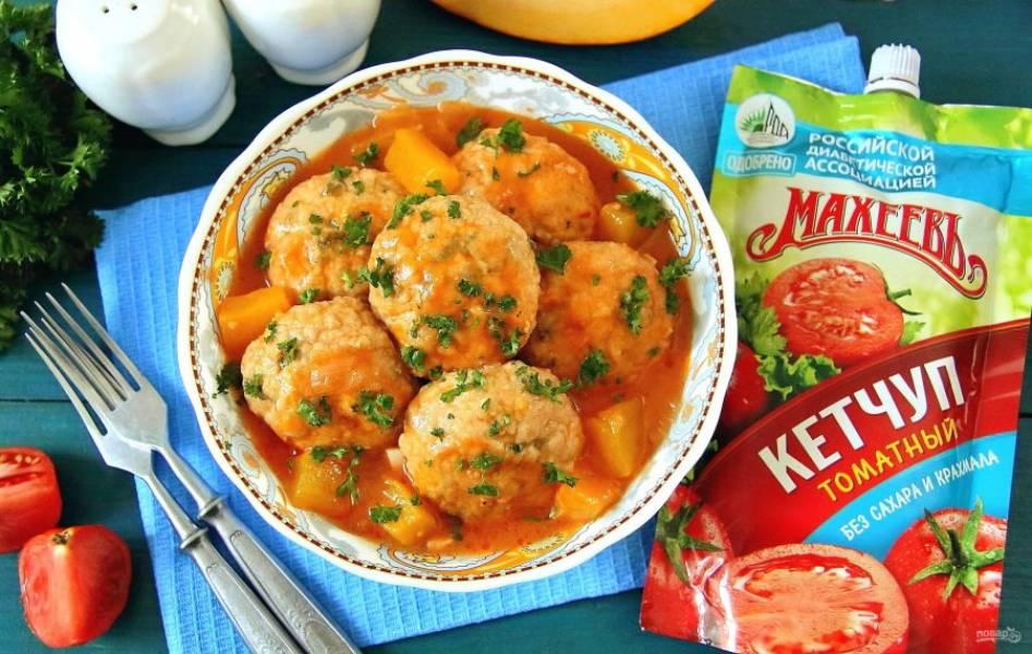 Гарниром служит тыква, но если такой гарнир вам кажется слишком легким, можно добавить гречку, макароны или бурый рис. Приятного аппетита!