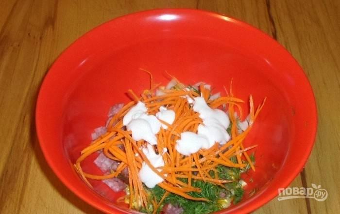 Добавьте в салат корейскую морковь и майонез.