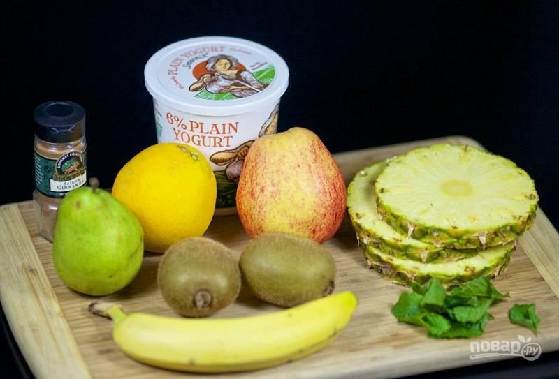 1. Промойте все фрукты под проточной водой. Очистите их от кожуры.
