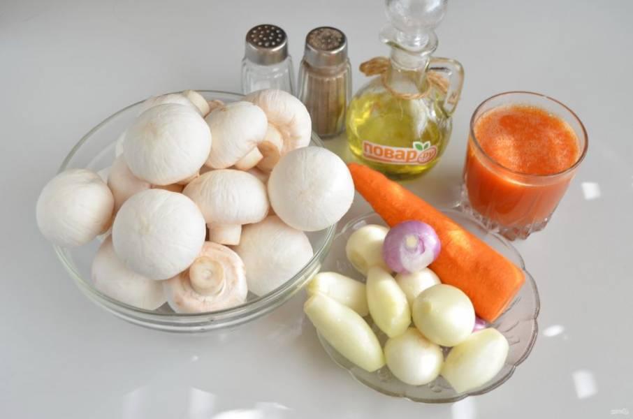 1. Подготовьте продукты. Вымойте, очистите овощи и грибы. Приступим!