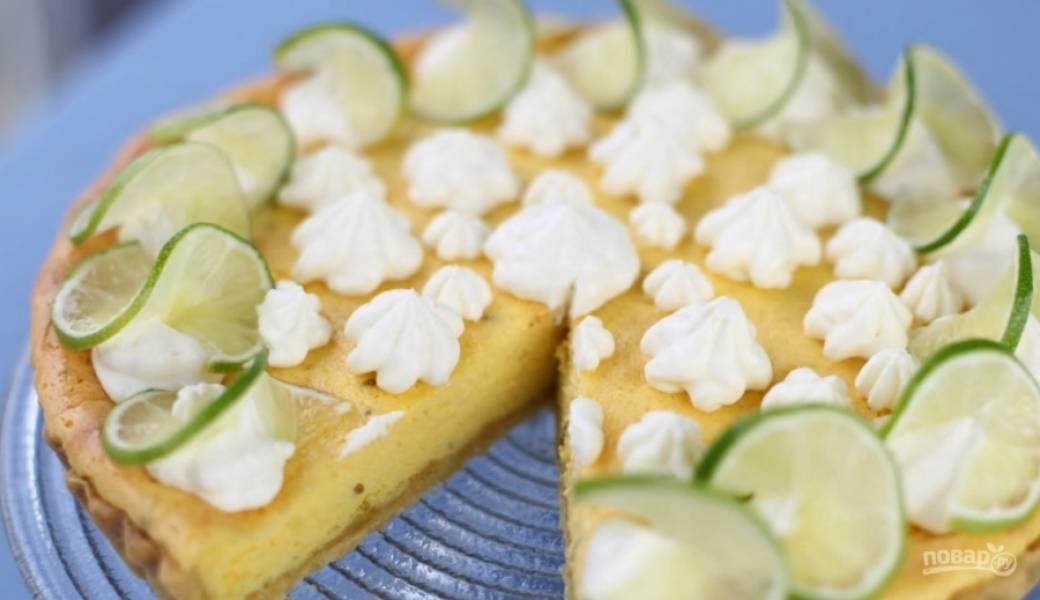10.Дайте пирогу полностью остыть. Украсьте готовую выпечку взбитыми сливками и кружочками лайма. Приятного аппетита!