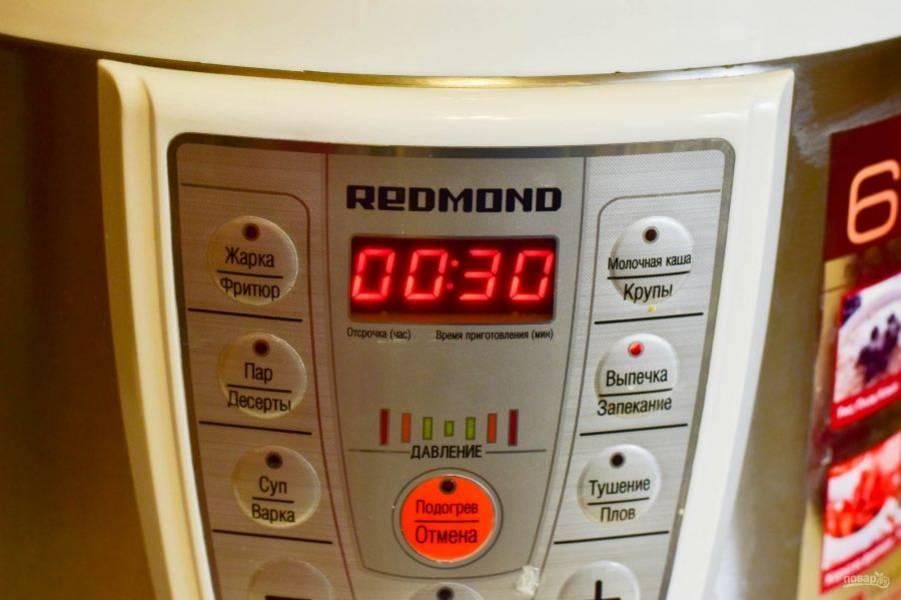 """Установите форму в мультиварку. На дисплее выберите программу """"Выпечка"""". Время приготовления 30 минут. Если у вас мультиварка по мощности меньше 900 Ватт, тогда время приготовления будет раза в два больше."""