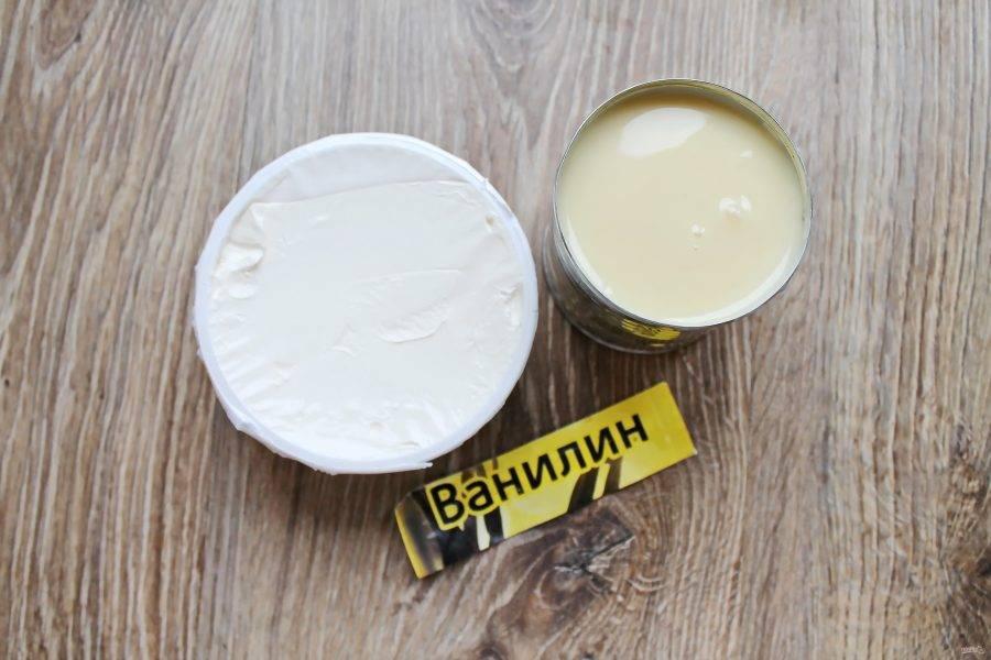 Подготовьте все необходимые ингредиенты для приготовления крема из маскарпоне и сгущенки.