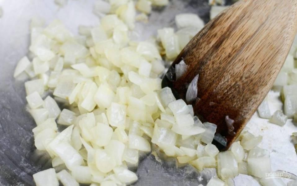 1. Для начала в разогретом масле обжарьте мелко нашинкованный лук до мягкости.
