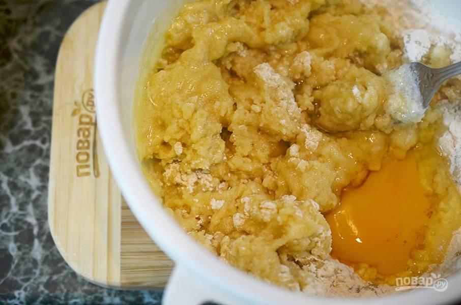 3. Затем добавьте яйцо, муку, сметану и замесите тесто. Уберите в холодильник на 30 минут.
