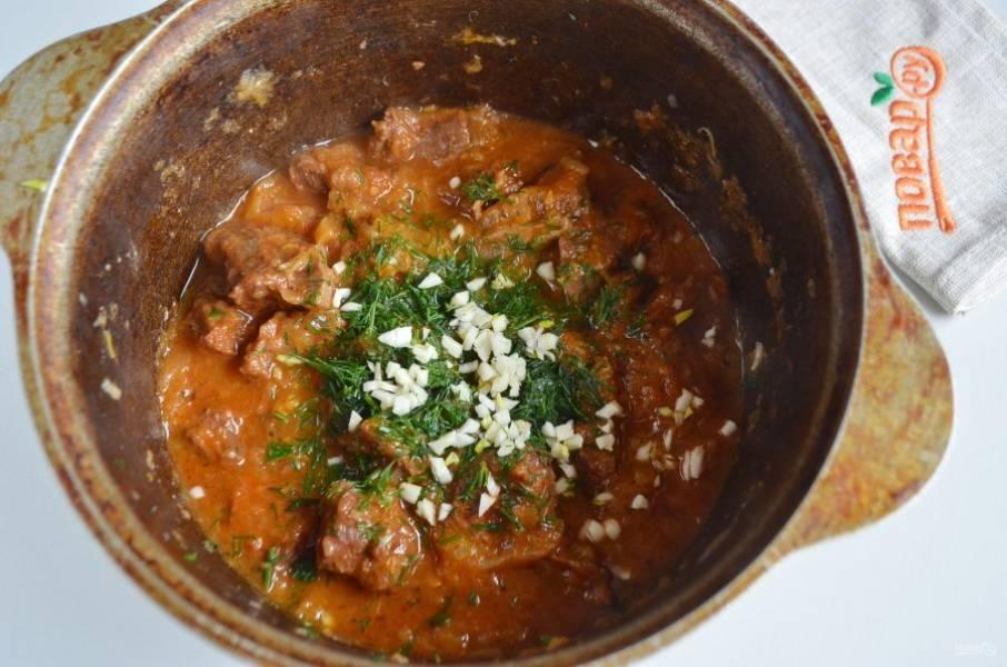 7. В самом конце приготовления, когда мясо будет нежным и мягким, добавьте соль, чеснок, зелень. Снимите с огня. Казан не открывайте еще минут 15.