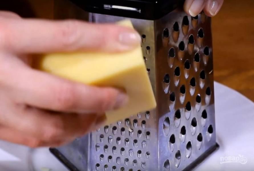 Натрите на терке сыр.