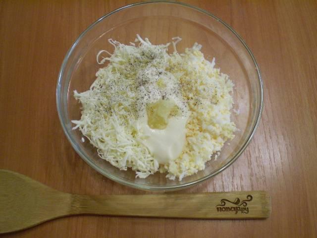 Берем мелкую терку, и натираем сыр и яйца. Пропускаем через пресс чеснок, добавляем майонез, щепотку соли и перца молотого.