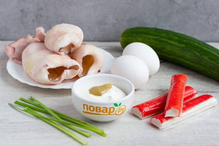 Подготовьте все основные ингредиенты. Кальмаров и яйца заранее отварите. Остудите и очистите.
