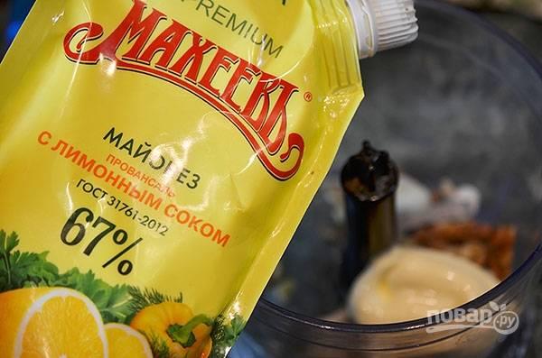 """В своих блюдах я всегда пользуюсь майонезом """"МахеевЪ"""". Он обладает высокими вкусовыми качествами и сделан из натуральных ингредиентов."""