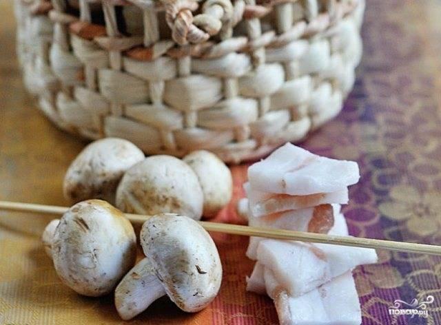 Хорошо промываем шампиньоны, сало нарезаем достаточно крупными кусочками (примерно такими же, как и грибы).