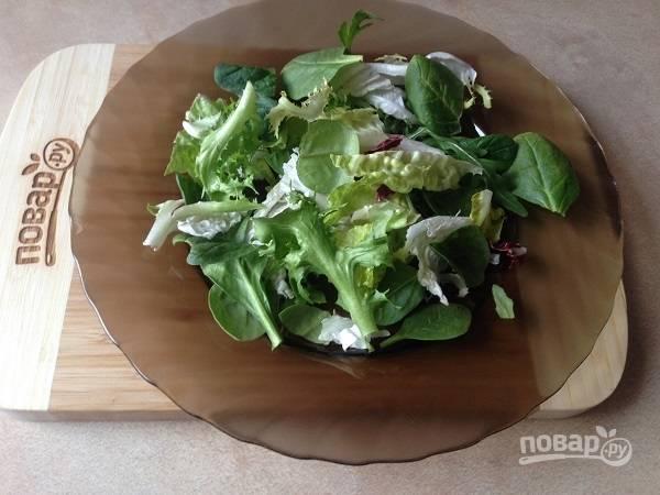 1. Промоем и обсушим листья салата, порвем на кусочки. Лучше всего брать микс салатов.
