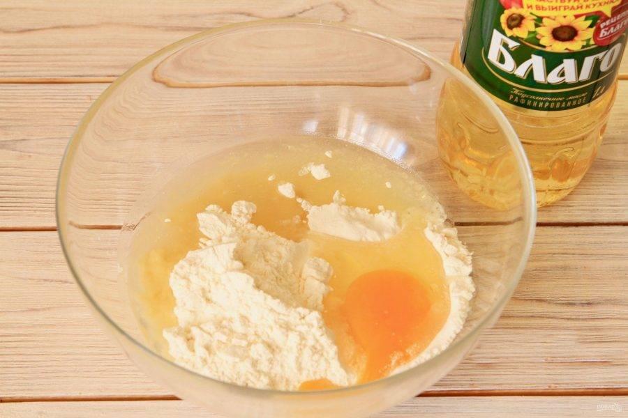 Вбейте яйцо, добавьте соль и оставшийся кефир.