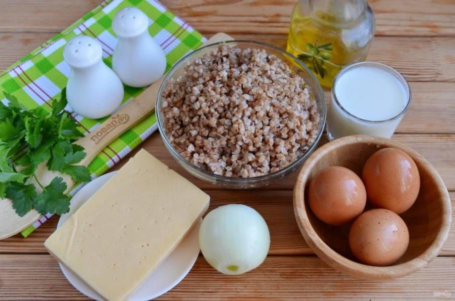 Подготовьте продукты, отмерьте каши два стакана. Не стоит добавлять больше, иначе не хватит яичной заливки.