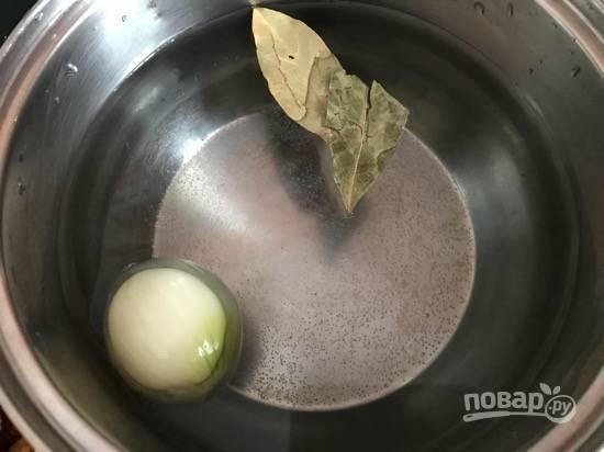 1. На плиту поставьте кастрюлю с 1 литром воды. Положите в нее очищенную луковицу и лавровый лист. Доведите до кипения.