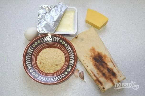 1. Для быстрой закуски нам понадобятся вот такие ингредиенты.