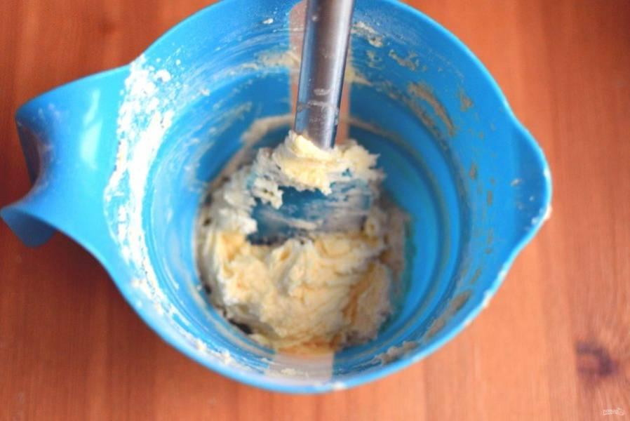 Для теста взбейте размягченное сливочное масло с сахаром. Добавьте яйцо и снова взбейте. Всыпьте муку, просеянную с разрыхлителем и быстро лопаткой вымешайте негустое тесто.