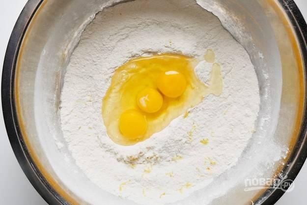 5. Для приготовления коржа в глубокую мисочку просейте муку, соль и разрыхлитель. Добавьте сахар, цедру лимона, вбейте яйца.
