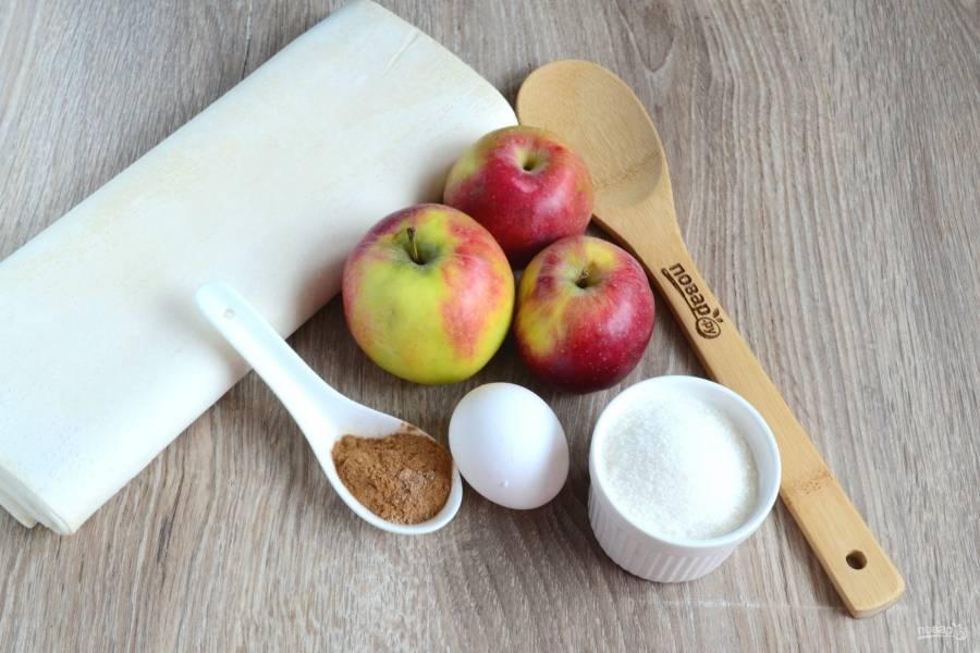 Подготовьте все необходимые ингредиенты. Готовое слоеное тесто заранее выньте из морозилки, чтобы оно слегка разморозилось.