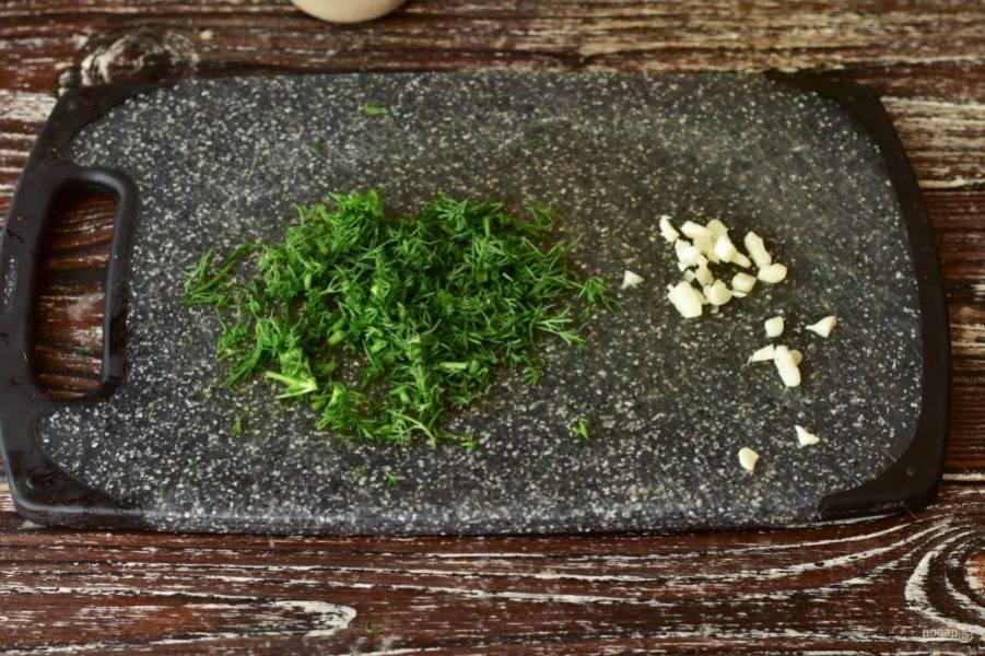 Нарежьте укроп и чеснок.