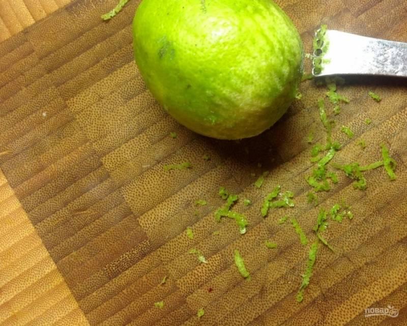 4. Лайм нам нужен для цедры и сока. Цедру добавляем в салат, а соком нужно будет сбрызнуть перед подачей.