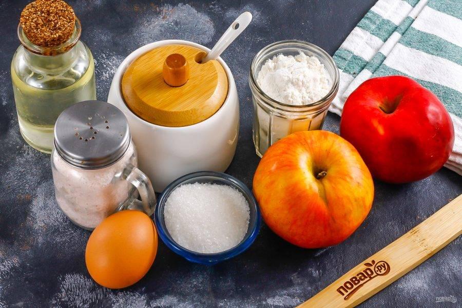 Подготовьте указанные ингредиенты. Яблоки выбирайте сладких или кисло-сладких сортов.