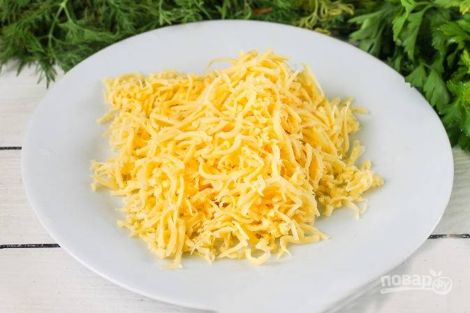 Сыр натрите на мелкую терку.