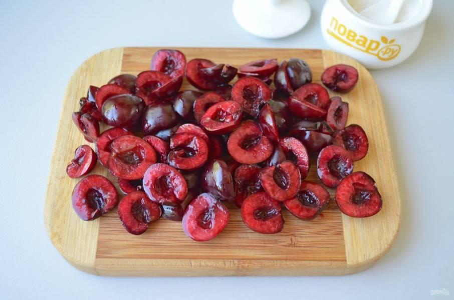5. Вымойте ягоды, удалите косточки.