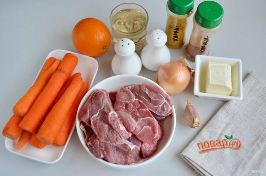 1. Подготовьте продукты. Приступим.