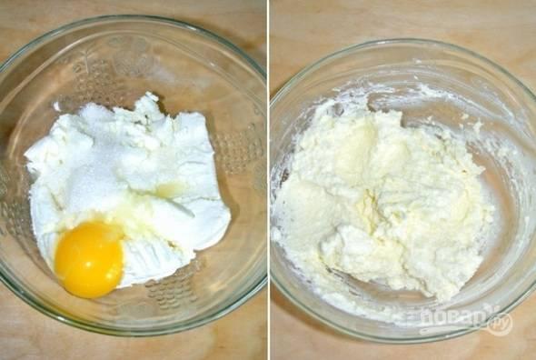 3. Для начинки в глубокой мисочке соедините творог, сахар и 1 желток. Перемешайте. Для аромата можно добавить ваниль.
