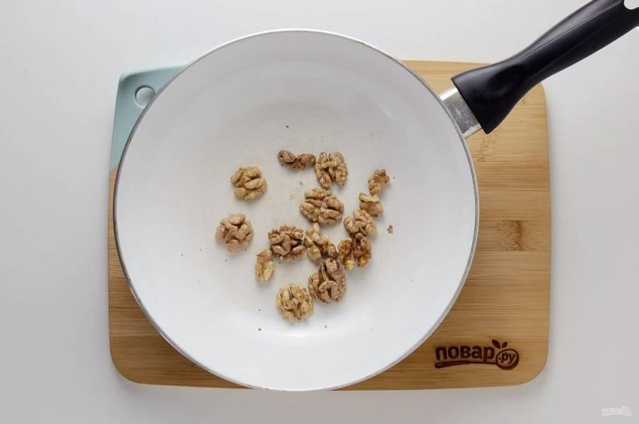 Грецкие орехи обжарьте в сухой сковороде, затем крупно порубите.