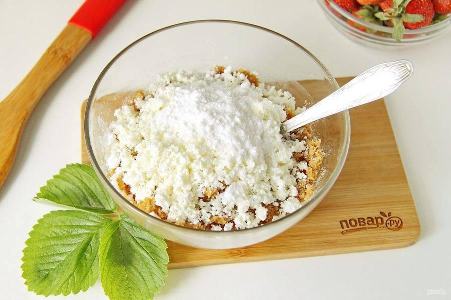 Перемешайте. Добавьте творог и сахарную пудру. Замесите мягкое тесто, соберите его в шар и пока уберите в сторону.