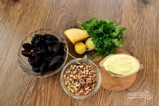 Подготовьте необходимые продукты. Чернослив  и зелень помойте. Орехи прокалите на сухой сковороде в течение 5 минут.