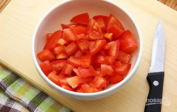 2. Вымойте, обсушите и нарежьте кубиками помидоры.
