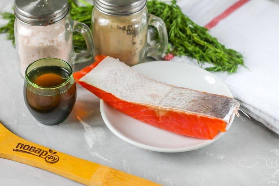 Подготовьте указанные ингредиенты. Желательно сначала попробовать засолить небольшой кусочек рыбы, чтобы понять — по вкусу ли вам будет новое блюдо или нет.