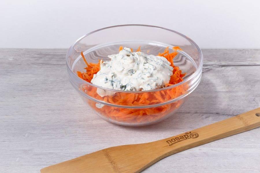 Добавьте соус к моркови, перемешайте, посолите салат по вкусу.