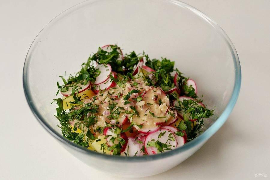 Выложите картофель и редис в миску, полейте соусом, перемешайте. Сверху посыпьте измельченной зеленью. Посолите и поперчите по вкусу.