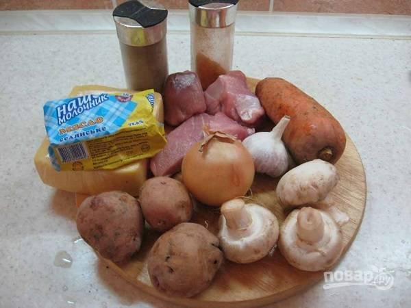 1. Вот такой аппетитный набор ингредиентов нужно подготовить, чтобы повторить этот рецепт на своей кухне.