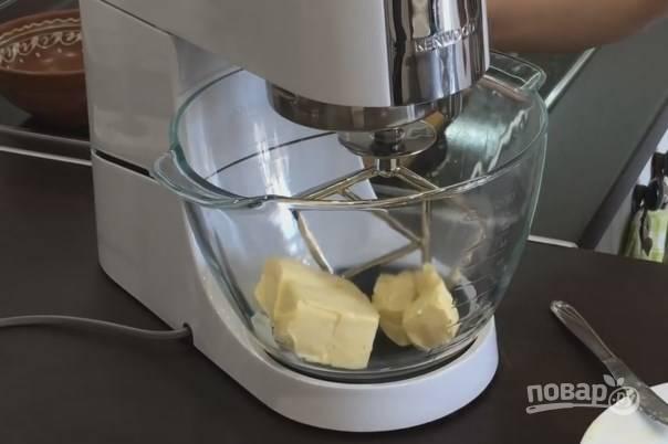 1. Размягченное сливочное масло взбейте миксером.
