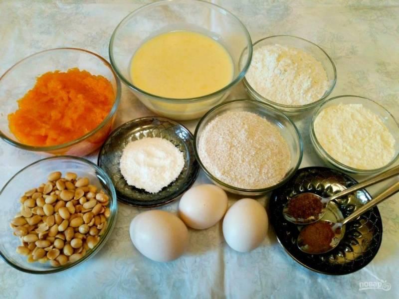 Приготовление пирога начните с подготовки необходимых продуктов. Тыкву очистите и натрите мякоть на мелкой тёрке, земляные орехи обжарьте на сковороде или запеките в духовке, а затем удалите их оболочку.
