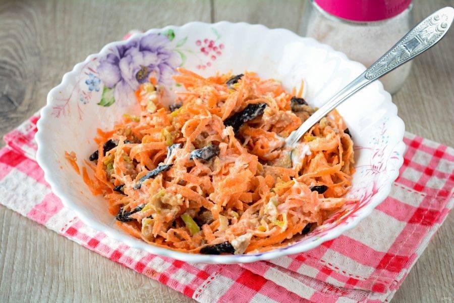 Перемешайте салат и блюдо готово.