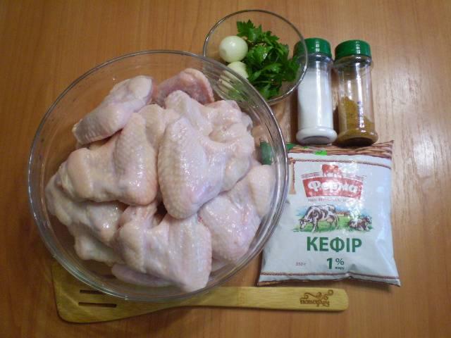 Любое куриное мясо получается вкусным на кефире. Но для большой компании лучше взять крылышки, чтобы всем хватило. Вымойте крылья и зелень, очистите лук. Количество лука — на ваше усмотрение. Я положила 5 луковиц, т.к. люблю жареный лук.