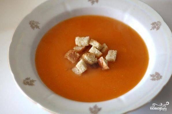 Суп-пюре подавать горячим с белыми сухариками. Приятного аппетита!